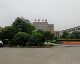 浙江江山恒亮蜂业有限公司